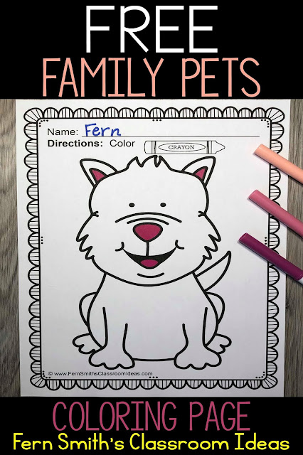 Free Family Pet Coloring Book Page For Your Classroom in this Freebie Friday Blog Post from #FernSmithsClassroomIdeas