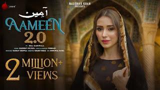 Aameen 2.0 Lyrics Hashmat Sultana