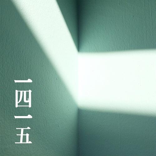 1415 – Bright Days – Single
