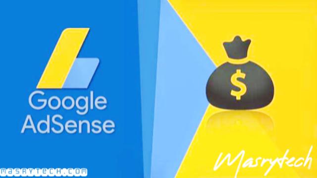 تعلم كل ما يخص جوجل ادسنس