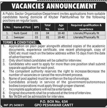 Public Sector Organization PO Box 634 Jobs 2021 in Pakistan