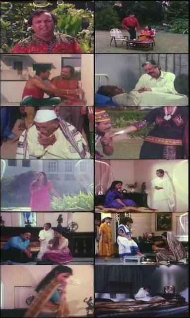 Gujarati Movies Download