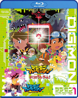 Digimon Movie Box 1 [BD25] *Subtitulada