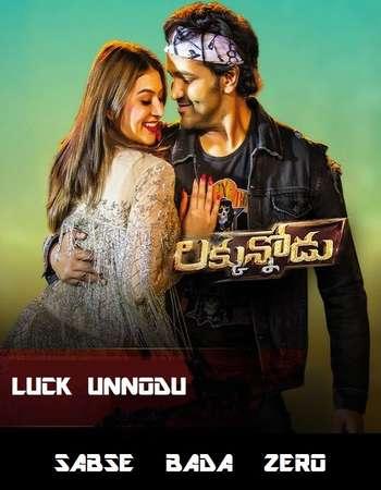 Jagga Jasoos 2017 Full Hindi Movie Download Hd DVDScr 1GB