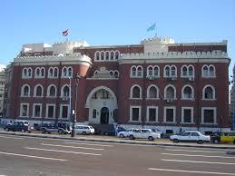 وظائف معيدين جامعة الاسكندرية مصر 2021