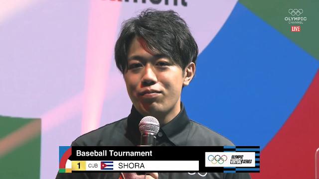 Olympic Virtual Series SHORA baseball winner eBaseball Powerful Pro Baseball 2020