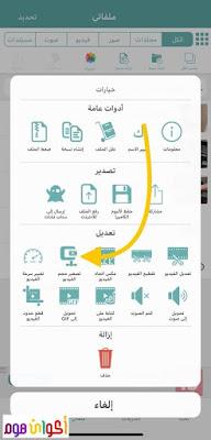 تنزيل برنامج تحميل الفيديو للايفون و للايباد برابط مباشر iOS 2021