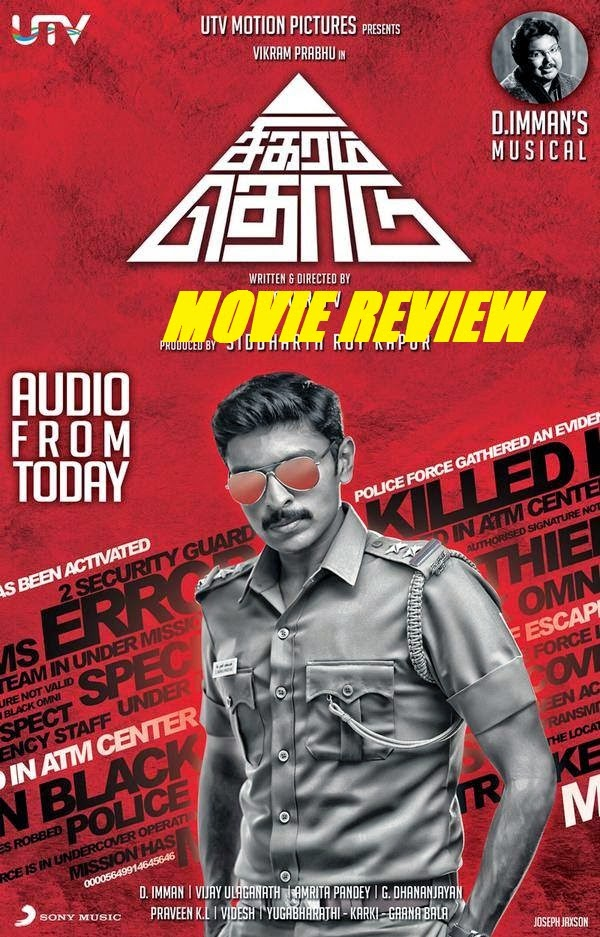 sigaramthodu,sigaramthodu full movie