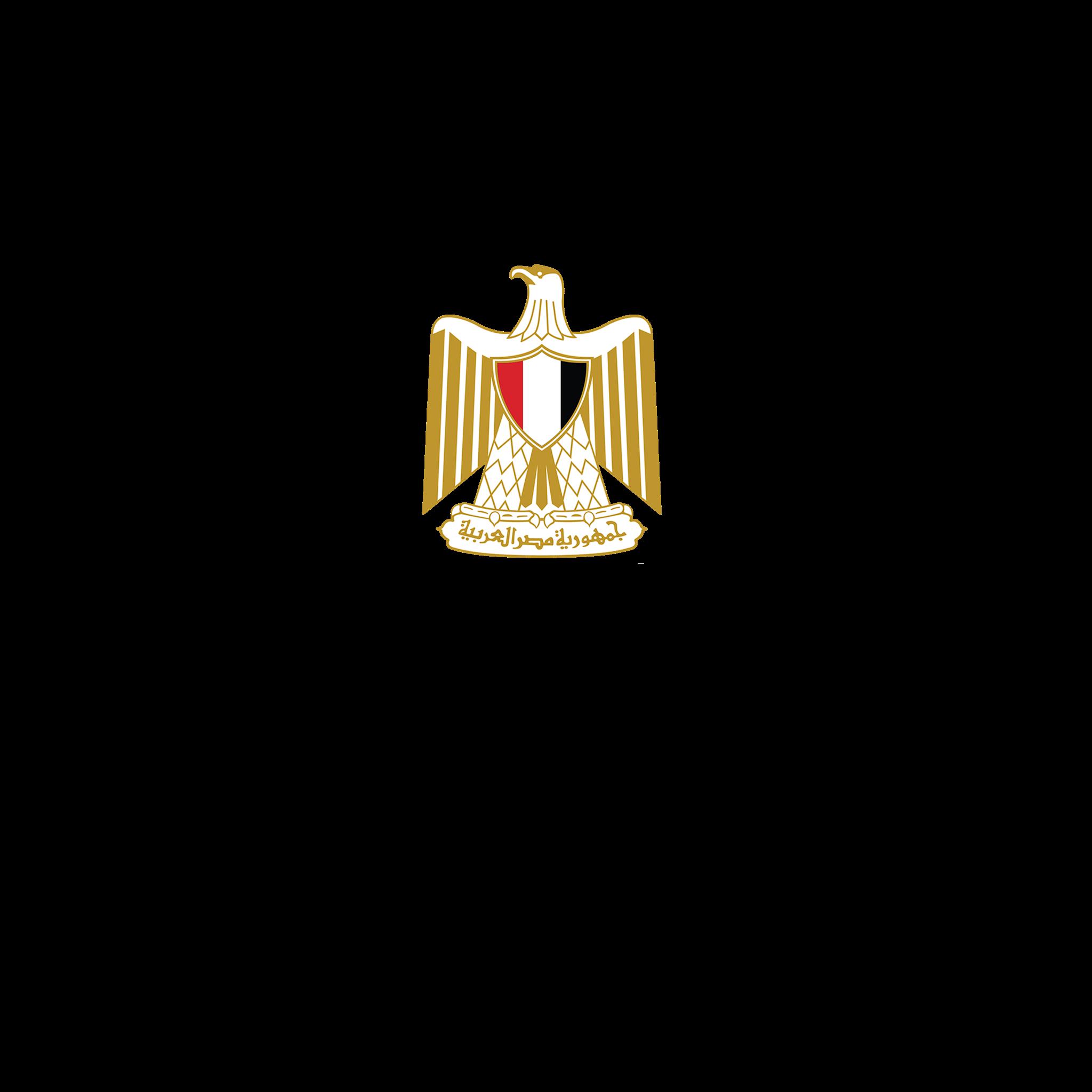 تحميل شعار البنك المركزي المصري لوجو شفاف عالي الجودة PNG