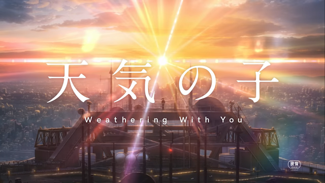 Film Anime Weathering With You Merilis Video Teaser Ke-2 Beserta Nama Pemeran Baru