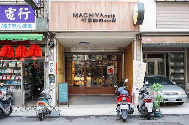 17835161 1278299418889967 2776076214688027525 o - 日式料理|MACHIYA cafe 町家咖啡