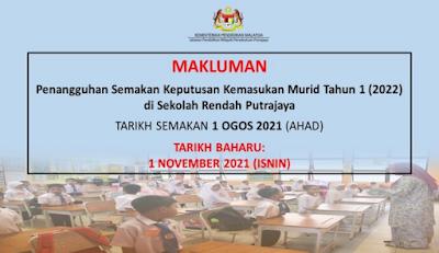 Semakan Penempatan Murid Tahun 1 Sesi 2022 /2023 KPM