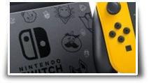 La Switch en édition limitée et exclusive Fortnite