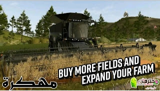 تحميل لعبة Farming Simulator 20 للاندرويد APK