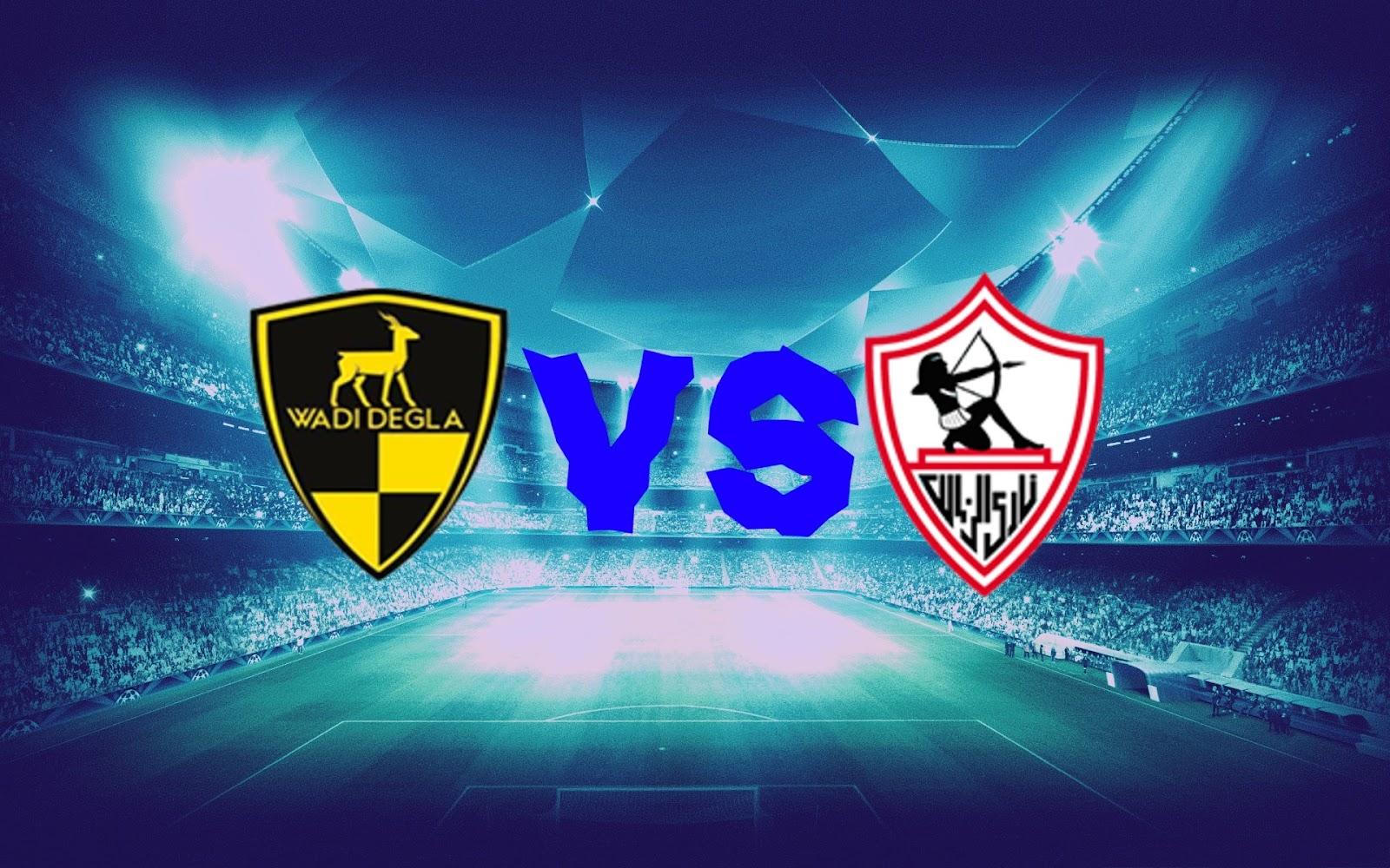 نتيجة مباراة الزمالك ووادي دجلة  اليوم 17-08-2021 في الدوري المصري