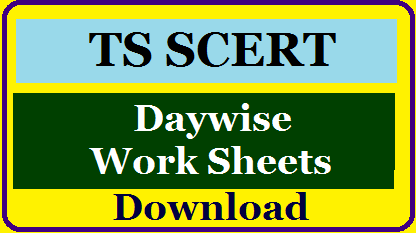 TS SCERT DD/T-SAT Digital Classes Transmission Schedule, Videos and Worksheets Download