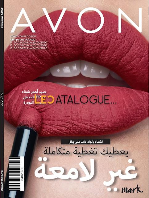 catalogue avon maroc janvier 2020 c1