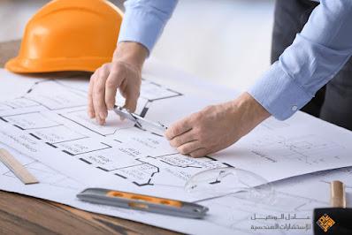 التصميم المعماري للمباني السكنية