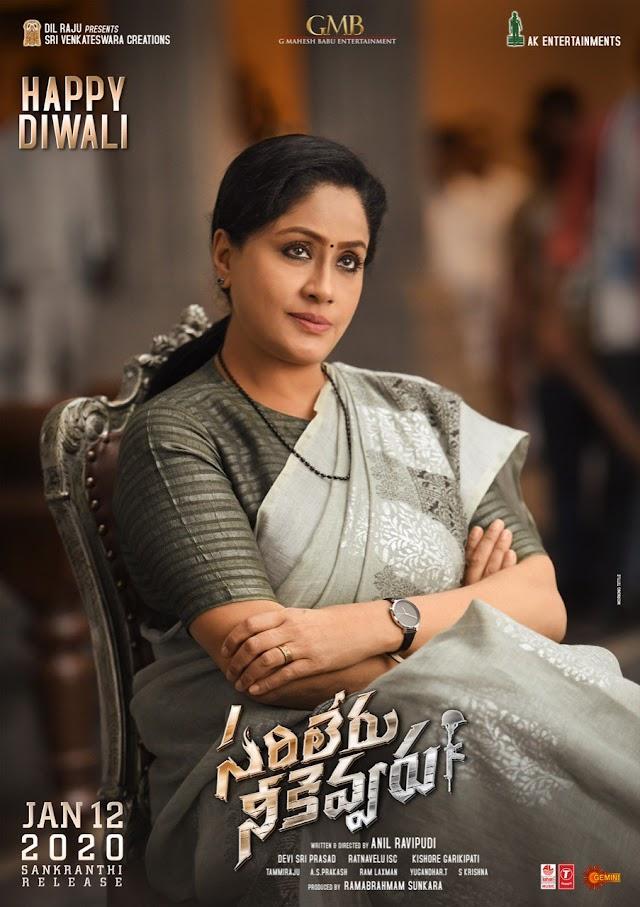 Vijayashanthi as Bharathi in Sarileru Nikevvaru