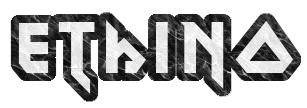ethino