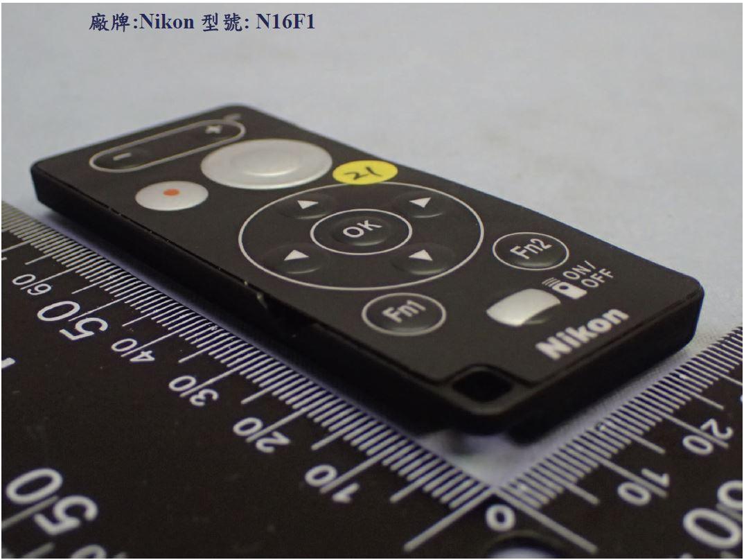Пульт дистанционного управления Nikon, работающий по Bluetooth
