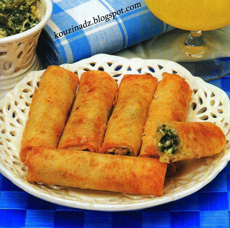 La Cuisine Algerienne: La Cuisine Algérienne: Bourek Aux Epinards