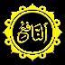 An-Nafi'