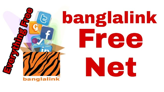 Banglalink Free Net 2020 | Use BL Free net for Lifetime.