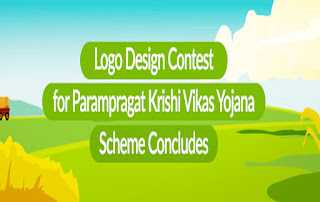 Logo Design Contest for PKVY