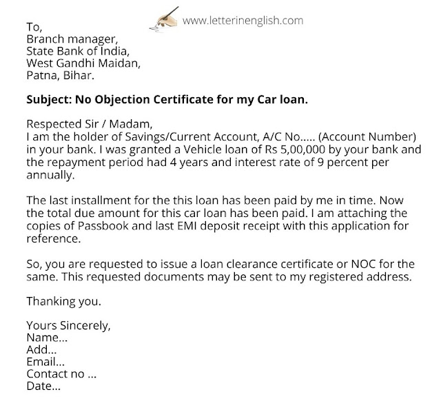Request for NOC on completion of Car loan