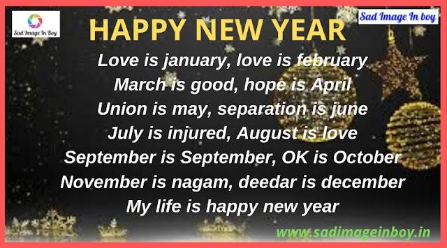 Happy New year Images | new year jokes, happy new year hindi new year meme