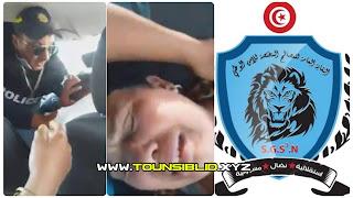 (بالفيديو) النقابة الوطنية لقوات الأمن: الشاب الذي ادعى الإعتداء الأمني كان يحمل سكين على اعوان الأمن