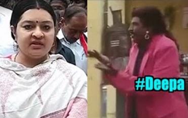 Deepa's Atrocity | Video Memes