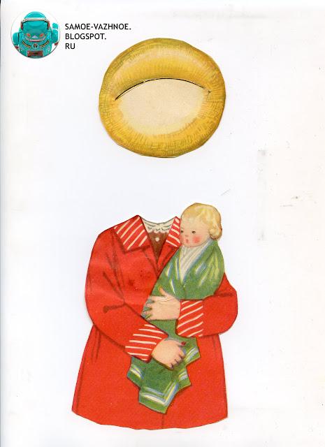 Игрушка магниты СССР. Магнитные игрушки СССР, советские.
