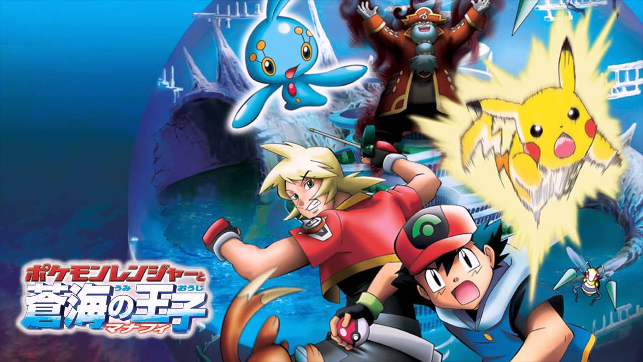 Pokemon Movie 09 Rangers And The Temple Of Sea Abhinandan