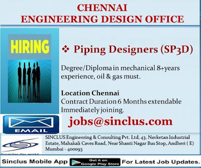 Engineering design officer required