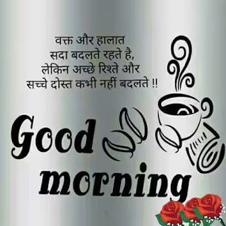 good morning photo shayari