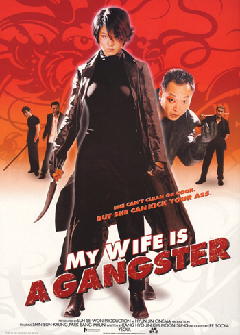 My Wife Is a Gangster 2001