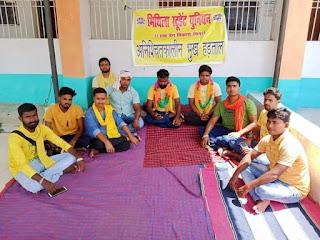 msu-hunger-strike-for-jhanjharpur-district