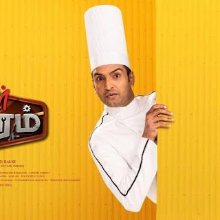 Santhanam actor, family, age, father, father death, photos, actor, biodata, actor house, tamil actor, images, films, tamil actor, first movie, wiki, biography