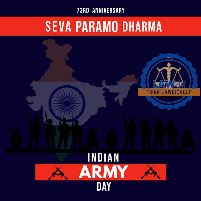 73rd ARMY DAY 2021, PROUD MOMENT OF EVERY INDIAN