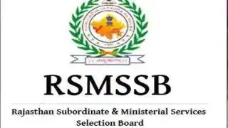 Rajasthan Staff Selection Board,rsmssb.rajasthan.gov.iN,RSMSSB Stenographer,RSMSSB