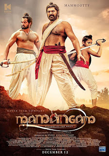 mamangam movie download . hdprintmovie.com
