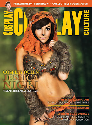 cosplay culture (コスプレカルチャー) I33号 2017年02月号 raw zip dl
