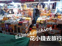 濟州購物:東門市場買手信+紀念品價錢