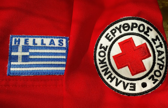 Ομιλία στο Περιφερειακό Τμήμα Ναυπλίου του Ελληνικού Ερυθρού Σταυρού