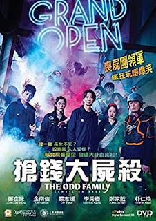 The Odd Family: Zombie On Sale (2019) Korean Full Movie Download