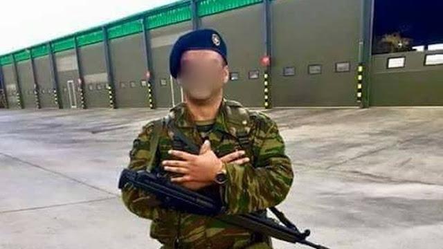 Τι γίνεται με τους αλβανικής καταγωγής υπηρετούντες στον στρατό;