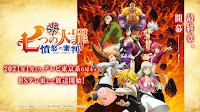 Nanatsu no Taizai: Fundo no Shinpan Sub Español HD