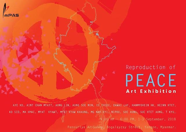 စစ္ေဘးေရွာင္ျပည္သူမ်ားအတြက္ ျပဳလုပ္တဲ့ Reproduction of PEACE ပန္းခ်ီျပပြဲ